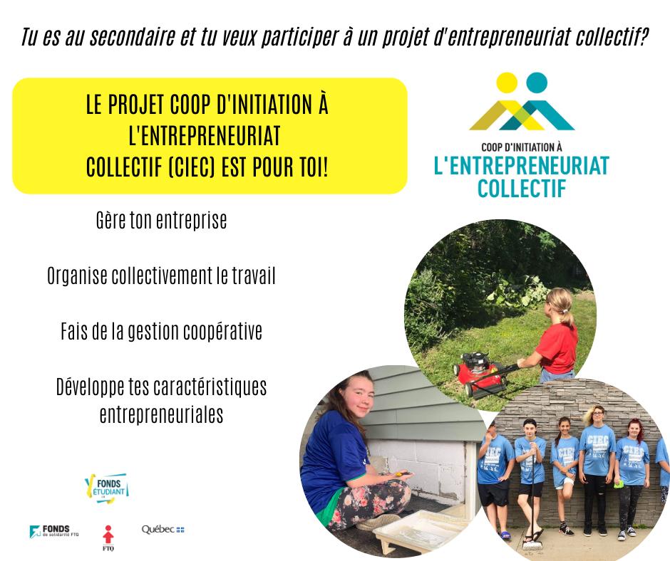 Recrutement entrepreneurs 1 - CIEC 2021